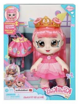 Kindi Kids Dress Up Friends 10 Inch Doll with 2 Outfits - Do